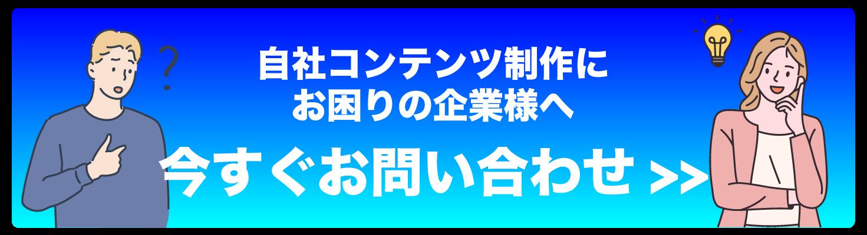 button_SP
